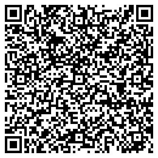 QR-код с контактной информацией организации Алькор,ТОО