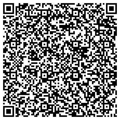 QR-код с контактной информацией организации БЕЛИЦКАЯ, ШАХТА, ОТДЕЛЬНОЕ ПОДРАЗДЕЛЕНИЕ ГП ДОБРОПОЛЬЕУГОЛЬ