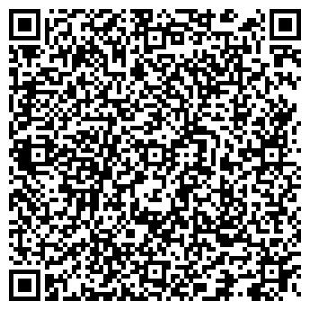 QR-код с контактной информацией организации WonderCom, ТОО