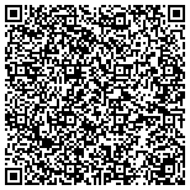 QR-код с контактной информацией организации Экспресс Комплект Снабжение, ТОО