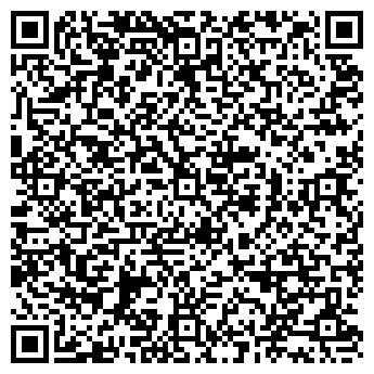 QR-код с контактной информацией организации Гидроста, ТОО
