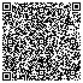 QR-код с контактной информацией организации ПромСнабПлюс, ТОО
