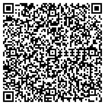 QR-код с контактной информацией организации ТОО АЗС маркет