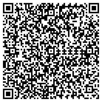 QR-код с контактной информацией организации АЛМАЗНАЯ, ШАХТА