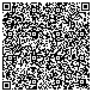 QR-код с контактной информацией организации Востокхолдинг, ТОО