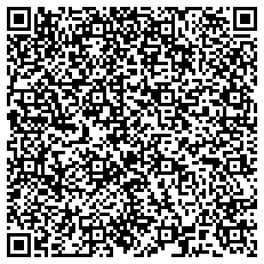 QR-код с контактной информацией организации Blue Ocean Kazakhstan (Блю Оушен Казахстан), ТОО