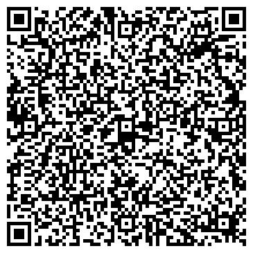 QR-код с контактной информацией организации Count Asia (Конт Азия), ТОО