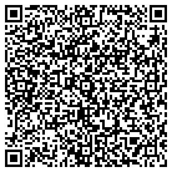 QR-код с контактной информацией организации ПСГ Каро, ТОО
