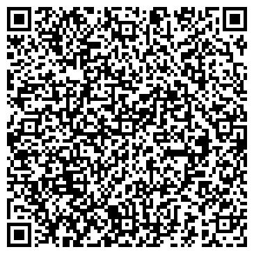 QR-код с контактной информацией организации Гидро-сервис, ТОО