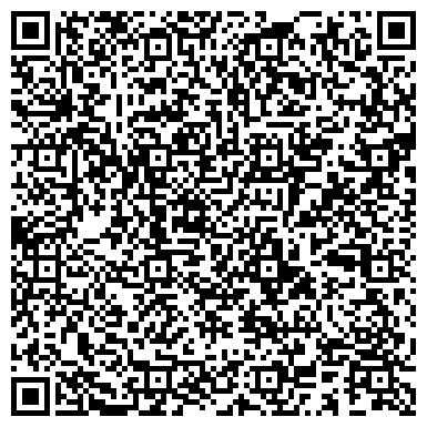 QR-код с контактной информацией организации UniFlo Kazakhstan (ЮниФло Казахстан), ТОО
