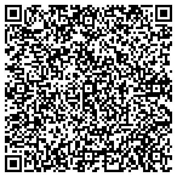 QR-код с контактной информацией организации Мессап, Магазин
