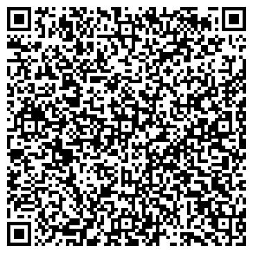QR-код с контактной информацией организации Hydrosta LTD (Гидроста ЛТД), ТОО