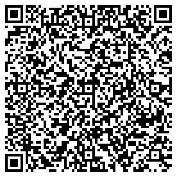 QR-код с контактной информацией организации ЖДС Актас Сервис, ТОО