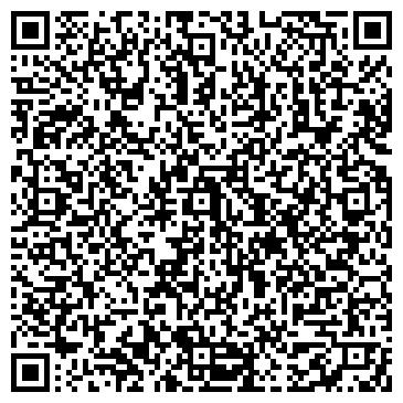 QR-код с контактной информацией организации Технолюкс Комплект Трейд, ТОО