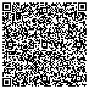 QR-код с контактной информацией организации РОЯЛ ВОЯЖ, ТУРИСТИЧЕСКАЯ ФИРМА, ЧП
