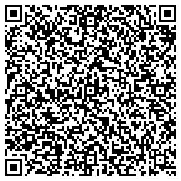 QR-код с контактной информацией организации Казхлебснаб, ТОО