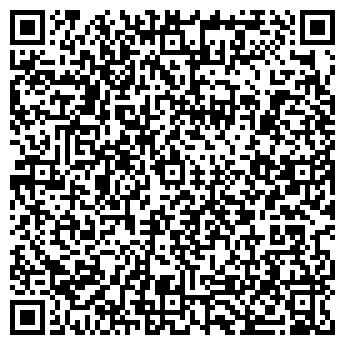 QR-код с контактной информацией организации Инжиниринг+Е, ТОО