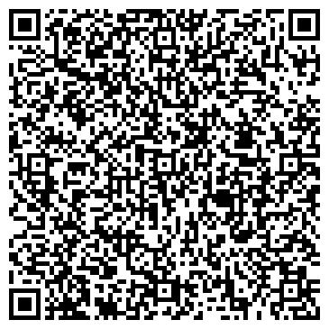 QR-код с контактной информацией организации ТехноСервис,ТОО
