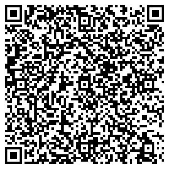 QR-код с контактной информацией организации Эталон, ТОО