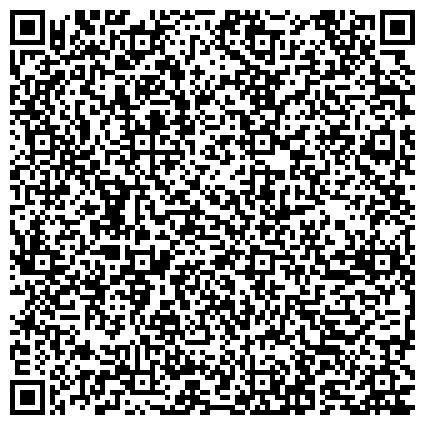 QR-код с контактной информацией организации Kaz belt center (Каз белт центр), ТОО