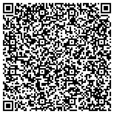 QR-код с контактной информацией организации ASG Almaty, торговая компания, ТОО