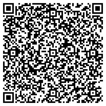 QR-код с контактной информацией организации Степласт, ТОО