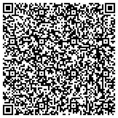 QR-код с контактной информацией организации Spectr Инструмент (Спектр Инструмент), ТОО