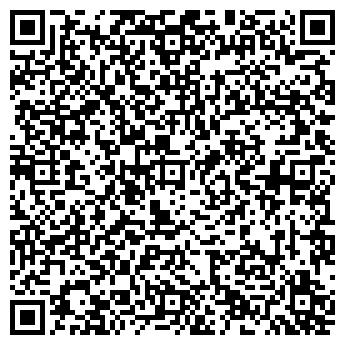 QR-код с контактной информацией организации Сан тех проф-н, ТОО