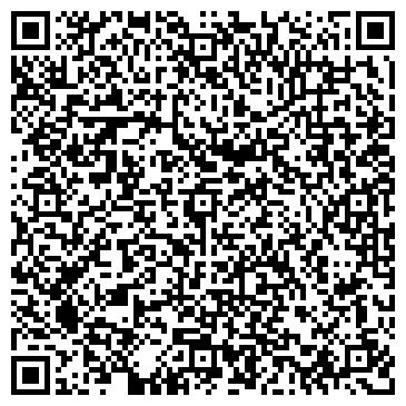 QR-код с контактной информацией организации Полимер Пак Казахстан, ТОО