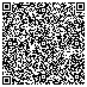 QR-код с контактной информацией организации Аиф, ТОО