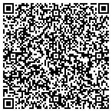 QR-код с контактной информацией организации Власта и К, ТОО