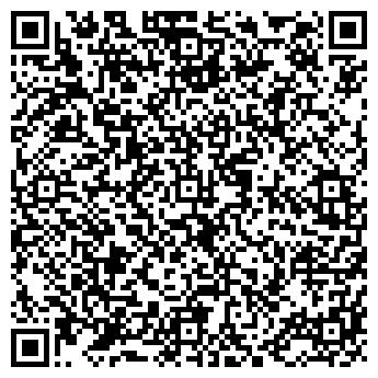 QR-код с контактной информацией организации Евразия Композит, ТОО