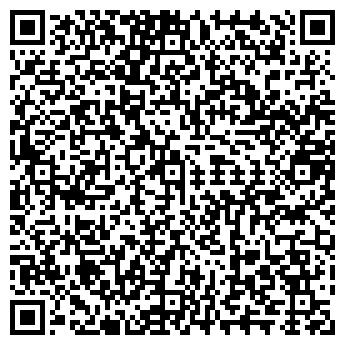 QR-код с контактной информацией организации Вергун В.М., ИП