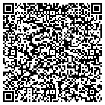 QR-код с контактной информацией организации Тай-И (Tai-I), ТОО