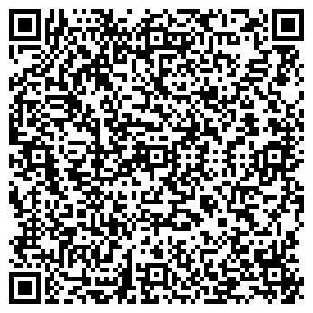 QR-код с контактной информацией организации ТеплоДом, ТОО