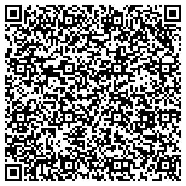 QR-код с контактной информацией организации ВК Инпос, ТОО