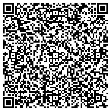 QR-код с контактной информацией организации A&S Plus (А энд С Плюс), ТОО