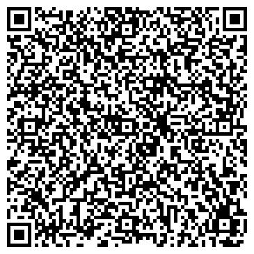QR-код с контактной информацией организации Ханаан, ТОО
