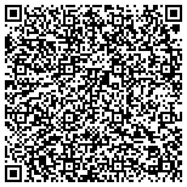 QR-код с контактной информацией организации Best Tradition (Бэст Традишн), ТОО