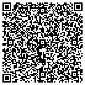 QR-код с контактной информацией организации ТД Рамин, TOO