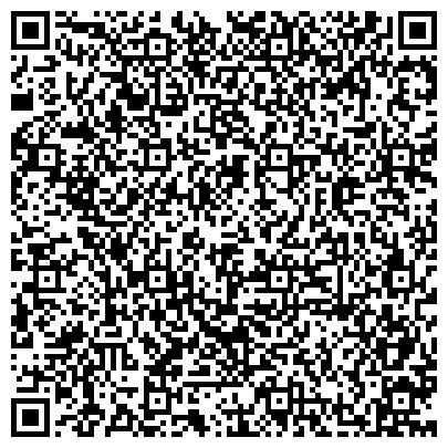 QR-код с контактной информацией организации Семипалатинский завод масел, ТОО