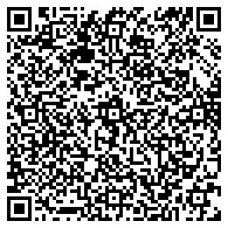 QR-код с контактной информацией организации Аквастрой, ТОО