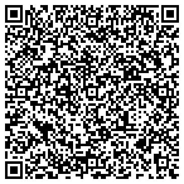 QR-код с контактной информацией организации Вед-логистик 4, ТОО