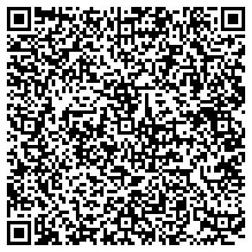 QR-код с контактной информацией организации Опенгеймер Азия, ТОО
