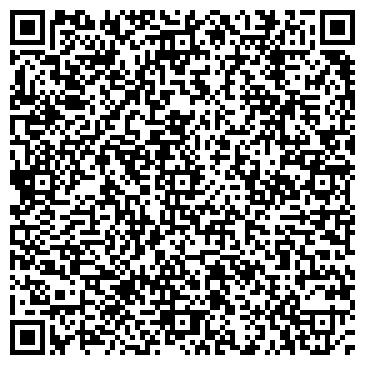 QR-код с контактной информацией организации Онал, ТОО