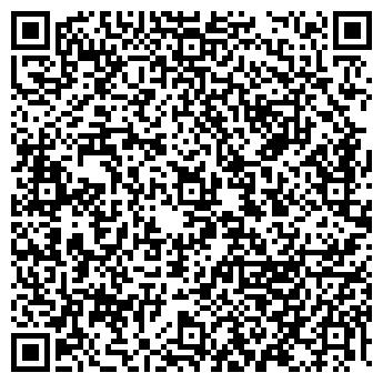 QR-код с контактной информацией организации Сегал Плюс, ТОО