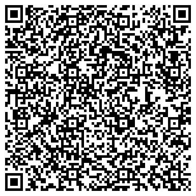 QR-код с контактной информацией организации Карэнерготеплоснаб, ТОО