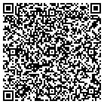 QR-код с контактной информацией организации Казкотлосервис, ТОО