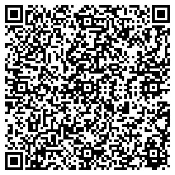 QR-код с контактной информацией организации ИСТП, ТОО