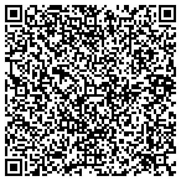 QR-код с контактной информацией организации Кен-курылыс, ТОО